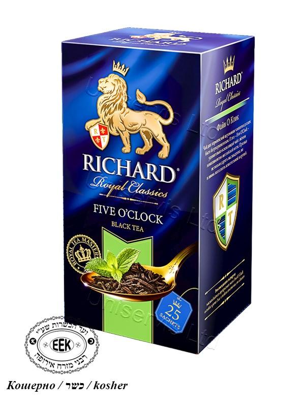 """Чай Ричард / Tea """"Richard"""" - Five O'Clock"""