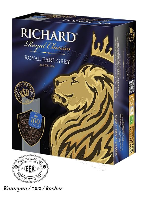 """Чай Ричард / Tea """"Richard"""" - Royal Earl Grey"""