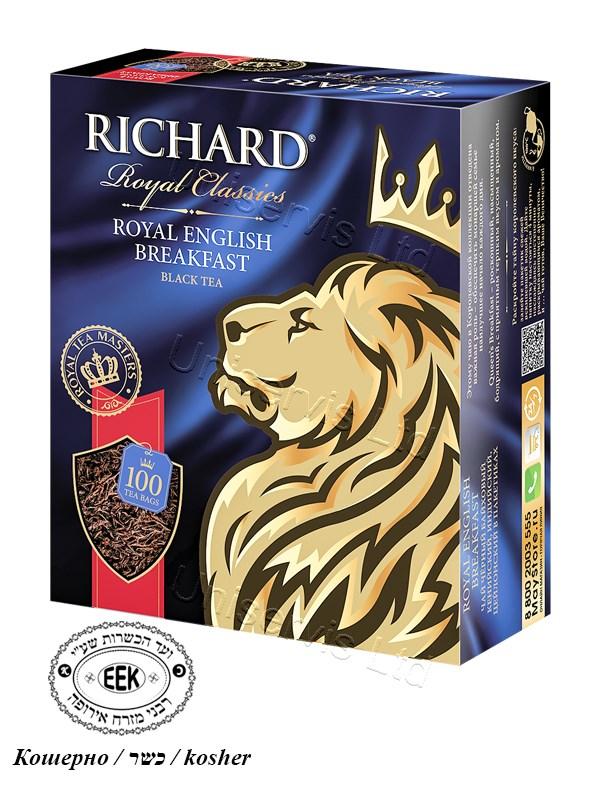 """Чай Ричард / Tea """"Richard"""" - Royal English Breakfast"""