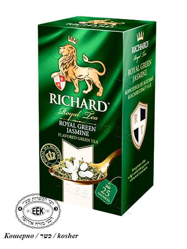 """Чай Ричард / Tea """"Richard"""" - Royal Green Jasmine"""