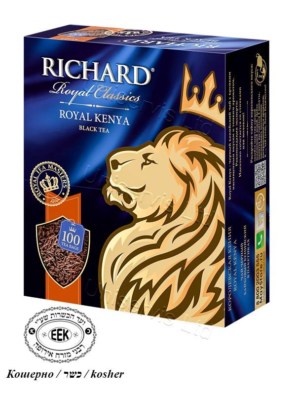 "Чай Ричард / Tea ""Richard"" - Royal Keniya"
