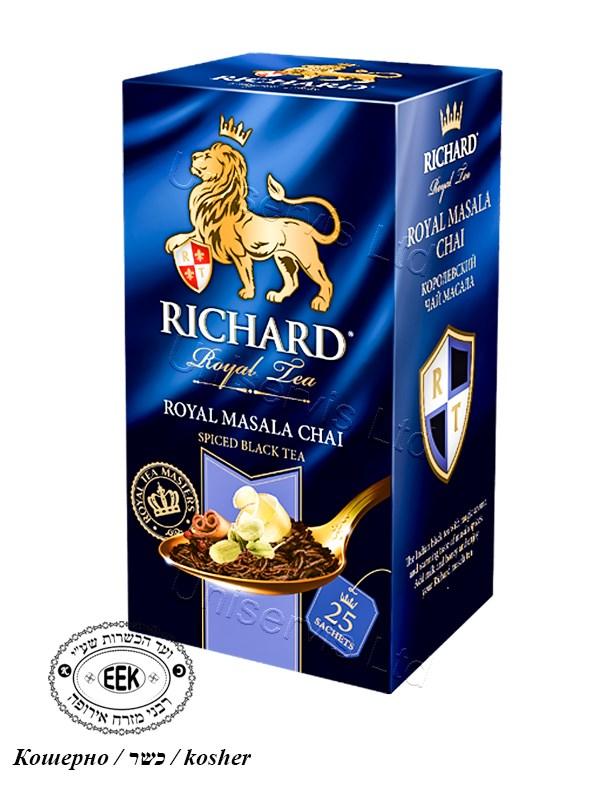 """Чай Ричард / Tea """"Richard"""" - Royal Masala Chai"""