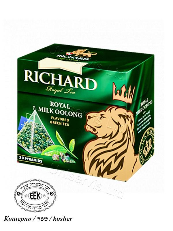 """Чай Ричард / Tea """"Richard"""" - Royal Milk Oolong"""
