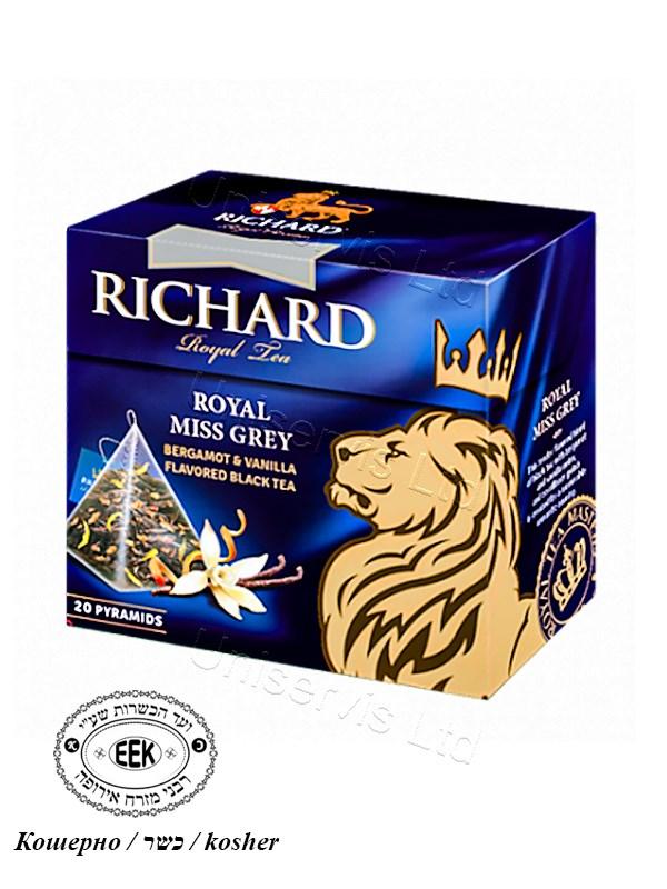 "Чай Ричард / Tea ""Richard"" - Royal Miss Grey"