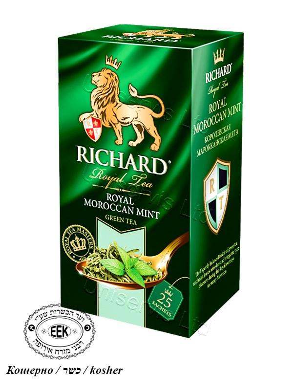 "Чай Ричард / Tea ""Richard"" - Royal Maroccan Mint"