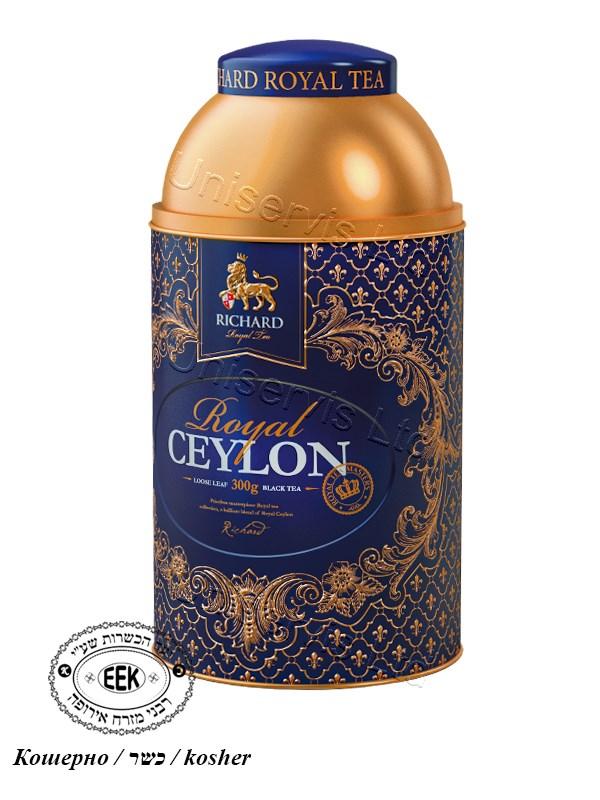 """Чай Ричард / Tea """"Richard"""" - Royal Ceylon"""
