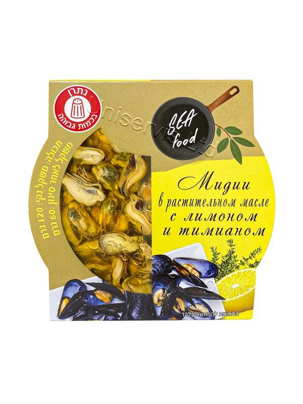 Мидии в растительном масле с лимоном