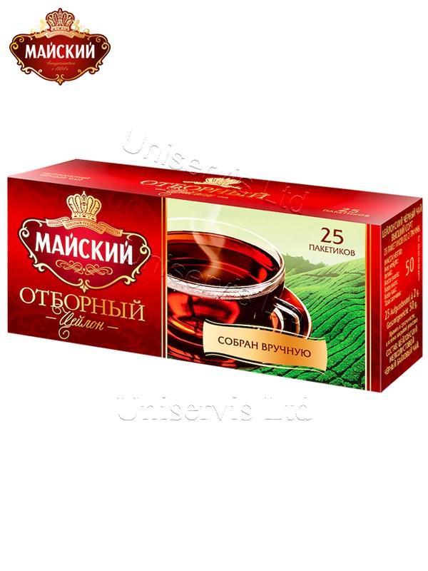 """Майский чай """" Отборный """""""